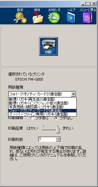 Paper_select