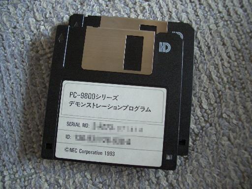 デモンストレーションディスク... 画像のリサイズを失敗してます。