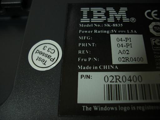 20041212-CIMG1317