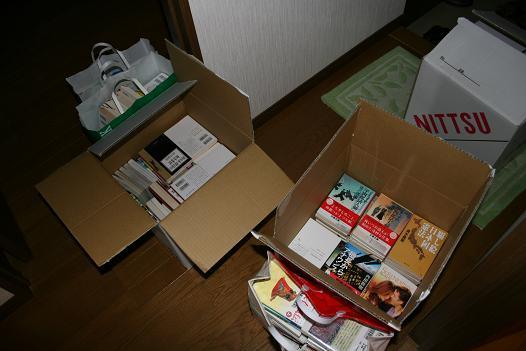 段ボール3箱と3袋分の本