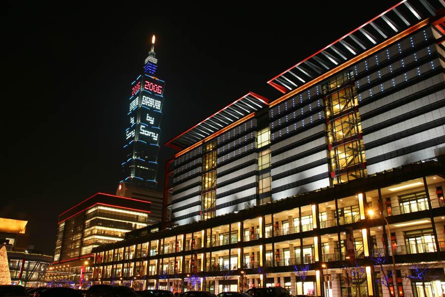 台北101と新光三越信義店