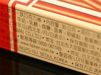 20060503img_7073