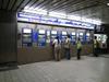 台北駅の自動券売機