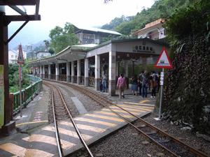 烏来のトロッコの駅
