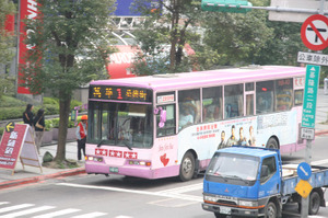 欣欣客運の台北公車001番 Taipeibus001