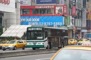 Taipeibus232