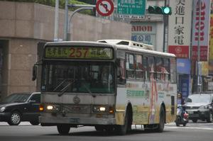 Taipeibus257