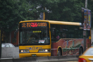 Taipeibus266