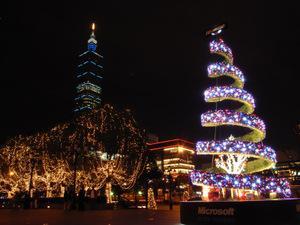 台湾微軟的聖誕樹