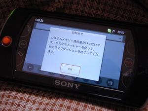 20080308r0015167