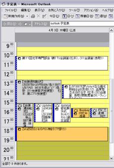 20080403